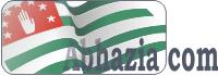Абхазия.com