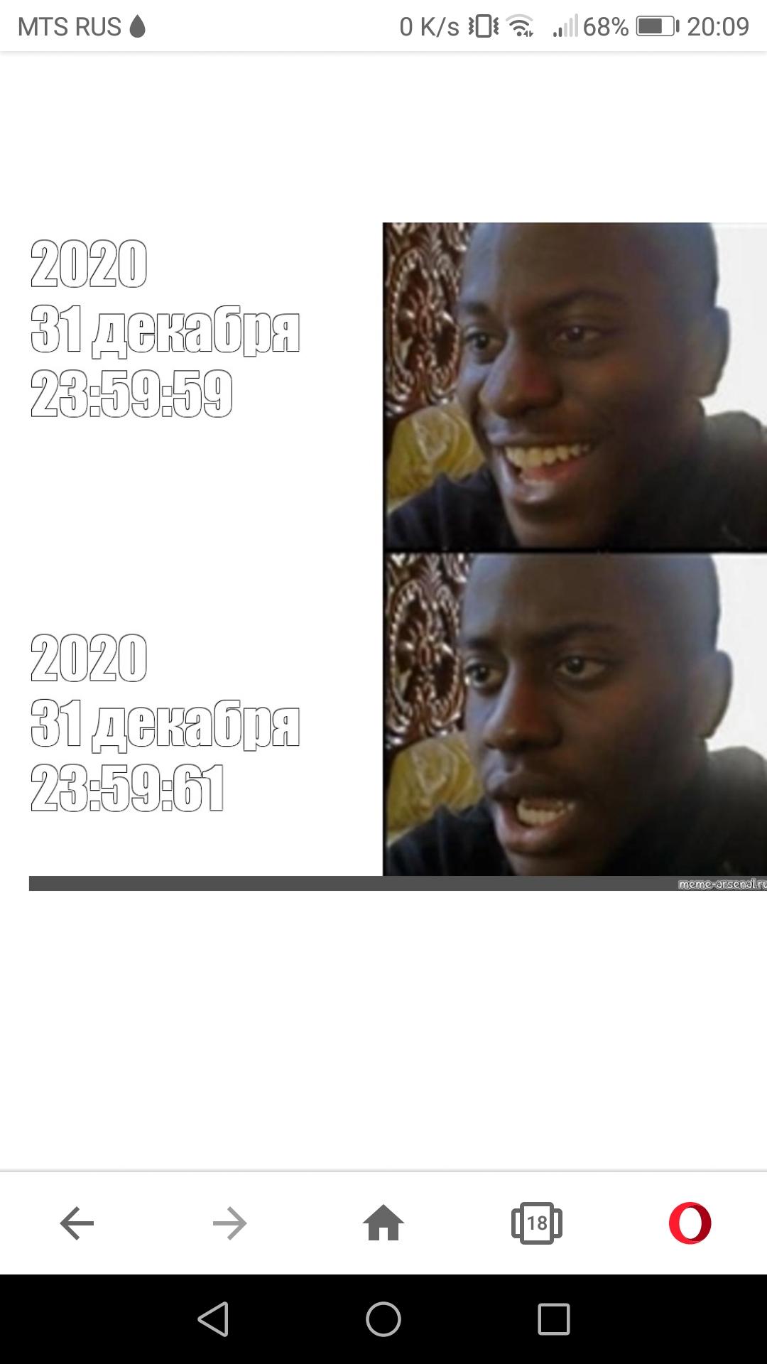 2020_23_59_61.JPG