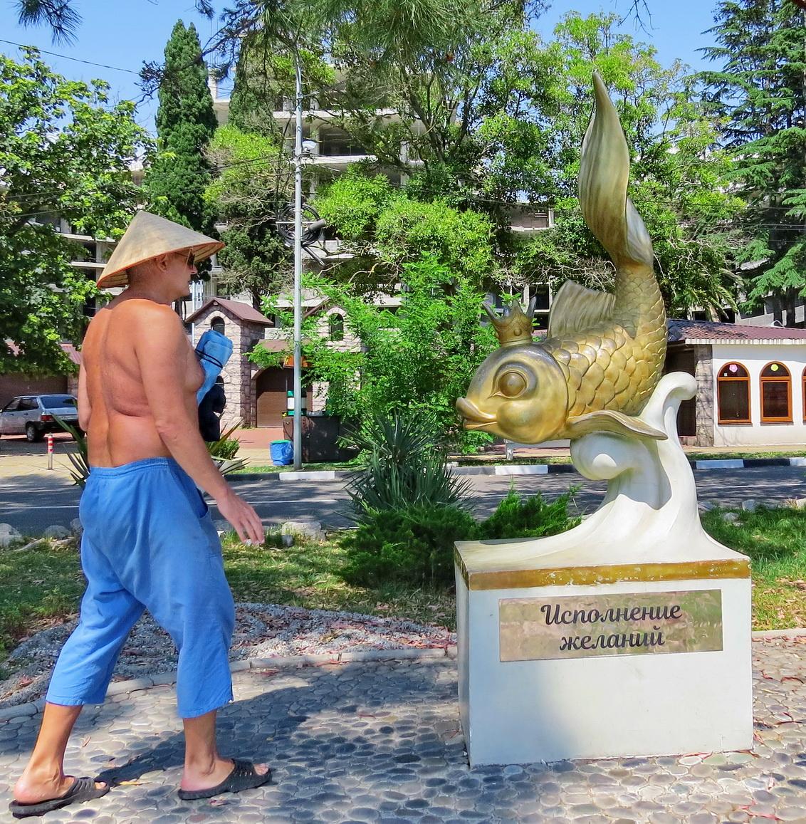 IMG_4183 Адлер, Золотая рыбка.JPG