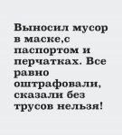 IMG_20200427_173945.jpg