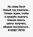 woman_status_135711969_457074301974342_3038560143872068502_n.jpg