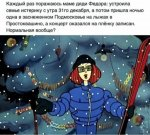 pictures_obovseminiochemm_146470233_130301338956403_8668621497029090679_n.jpg