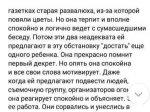 pictures_obovseminiochemm_146059848_101277388619993_7594208637583630787_n.jpg
