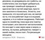 pictures_obovseminiochemm_146684466_1073766619713092_5146356182621301352_n.jpg