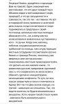 WhatsApp Image 2021-10-07 at 17.20.26.jpeg
